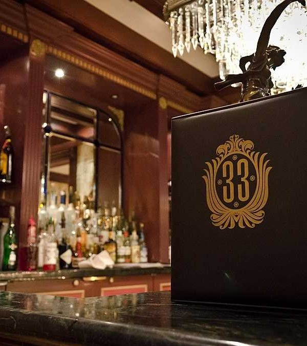 club 33 disneyland how to get in