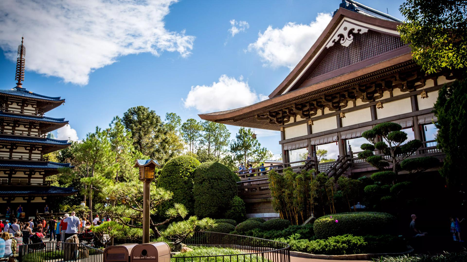 Japan Pavilion Orlando Tickets Hotels Packages