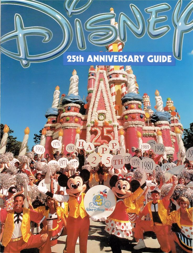 Disney 25th Anniversary