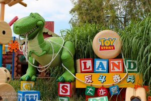 WDW Toy Story Land Entrance entrance view