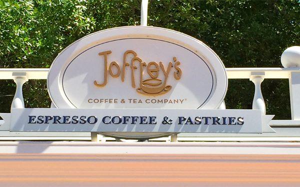 Joffreys_coffee_garS1o.jpg