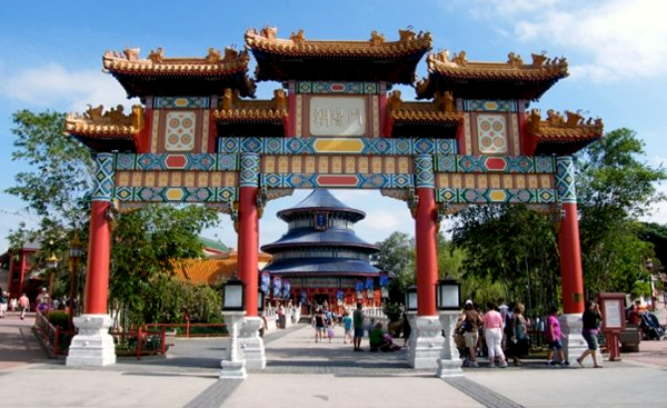 New Film Coming To China Pavilion In Epcot D23 Expo